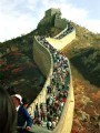 China's Great Wall at Badaling